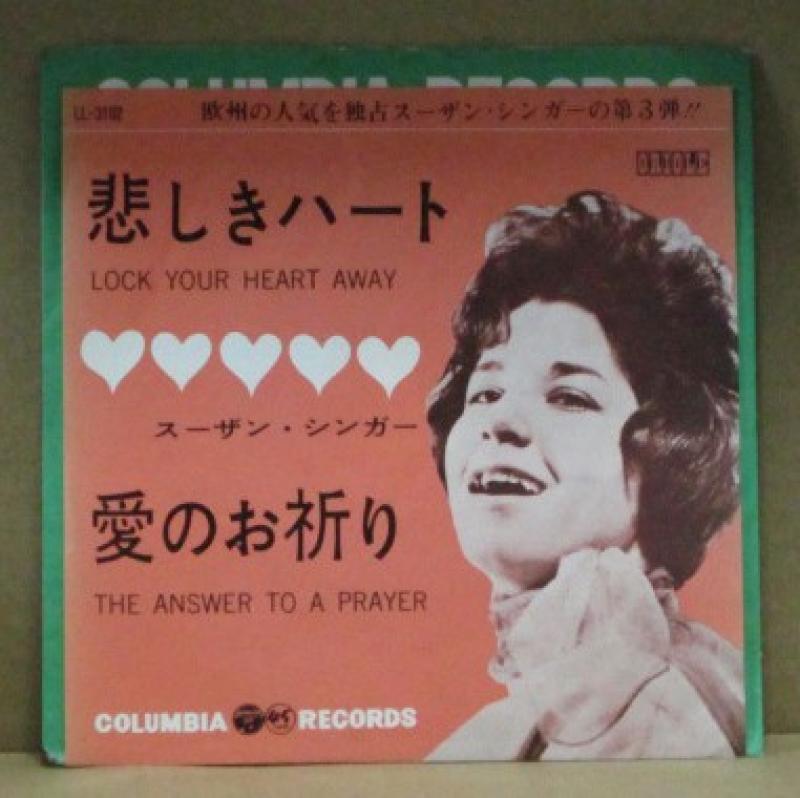 """スーザン・シンガー/悲しきハートの7インチレコード通販・販売ならサウンドファインダー"""""""