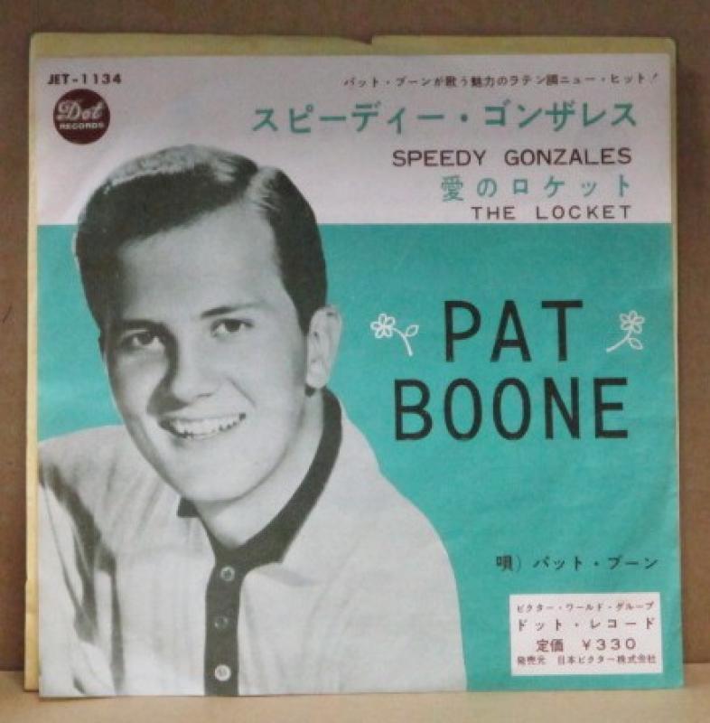 """パット・ブーン/スピーディー・ゴンザレスの7インチレコード通販・販売ならサウンドファインダー"""""""