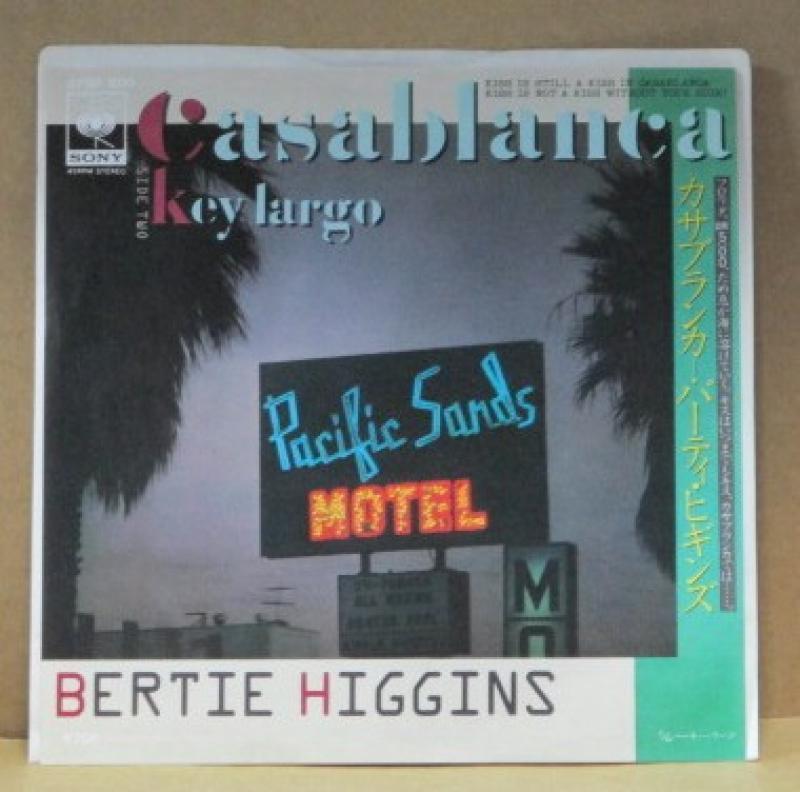 """バーティ・ヒギンズ/カサブランカの7インチレコード通販・販売ならサウンドファインダー"""""""