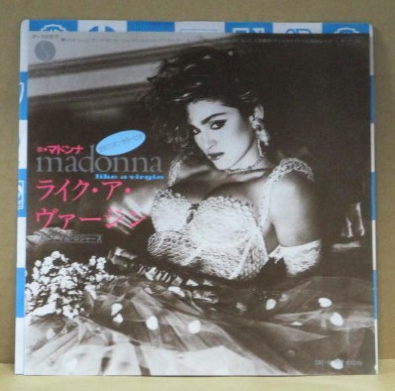 """マドンナ/ライク・ア・ヴァージンの7インチレコード通販・販売ならサウンドファインダー"""""""