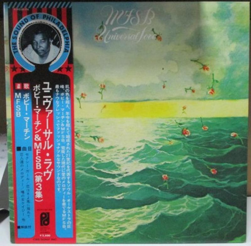 """ボビー・マーチン&MFSB/ユニヴァーサル・ラヴのLPレコード通販・販売ならサウンドファインダー"""""""