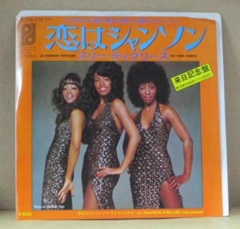 """スリー・ディグリーズ/恋はシャンソンの7インチレコード通販・販売ならサウンドファインダー"""""""