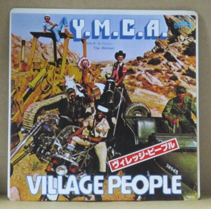 """ヴィレッジ・ピープル/Y.M.C.A.の7インチレコード通販・販売ならサウンドファインダー"""""""