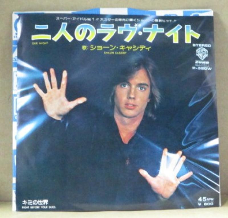 """ショーン・キャシディ/二人のラヴ・ナイトの7インチレコード通販・販売ならサウンドファインダー"""""""