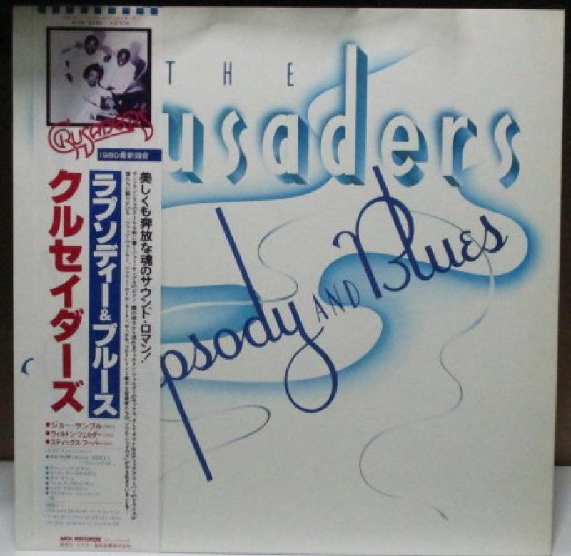 """クルセイダーズ/ラプソディー&ブルースのLPレコード通販・販売ならサウンドファインダー"""""""