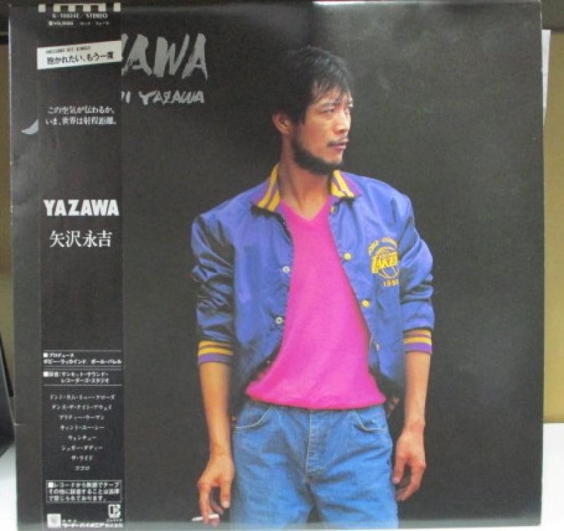 """矢沢永吉/YAZAWAのLPレコード通販・販売ならサウンドファインダー"""""""