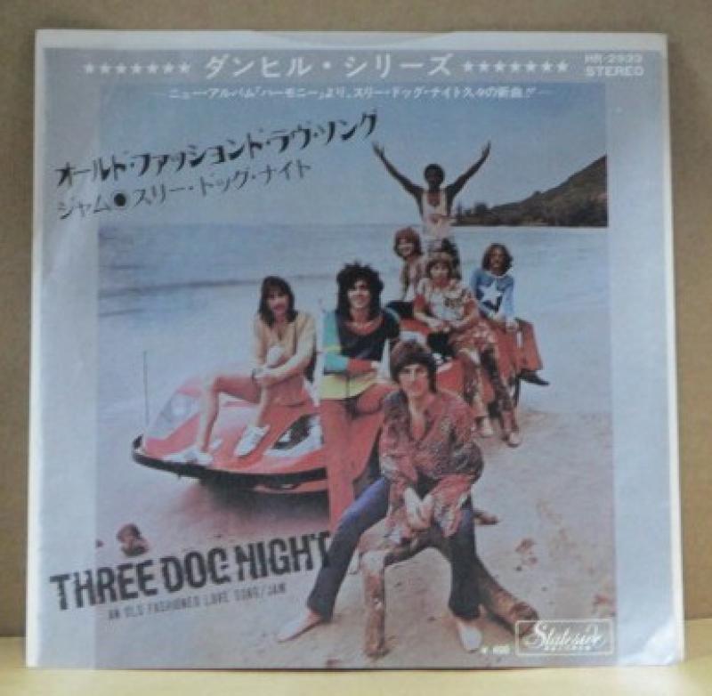 """スリー・ドッグ・ナイト/オールド・ファッションド・ラヴ・ソングの7インチレコード通販・販売ならサウンドファインダー"""""""