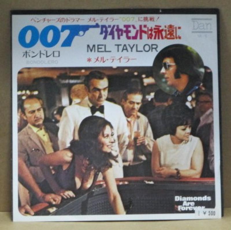"""メル・テイラー(ベンチャーズ)/007ダイヤモンドは永遠にの7インチレコード通販・販売ならサウンドファインダー"""""""