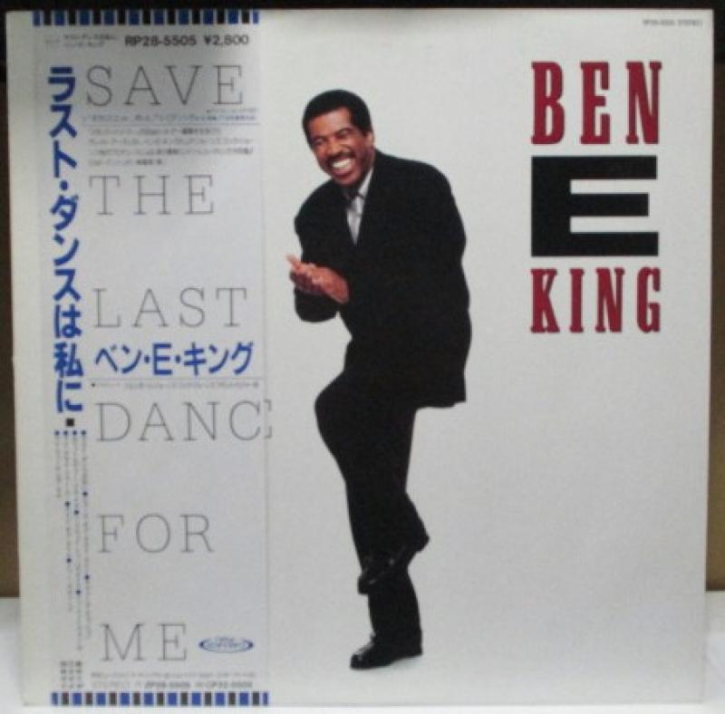 """ベン・E・キング/ラストダンスは私にのLPレコード通販・販売ならサウンドファインダー"""""""