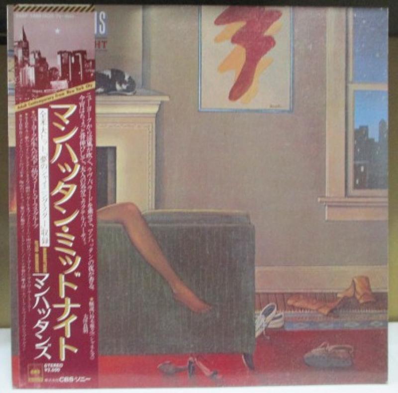 """マンハッタンズ/マンハッタン・ミッドナイトのLPレコード通販・販売ならサウンドファインダー"""""""