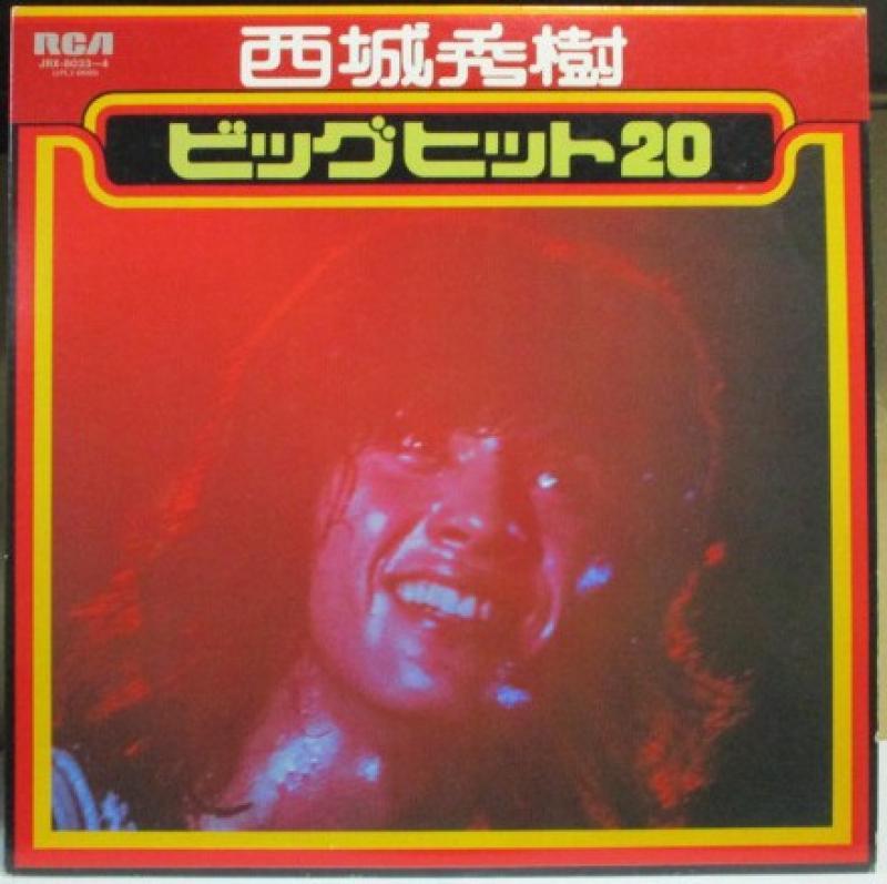 西城秀樹/ビッグ・ヒット20 『2LP』のLPレコード通販・販売ならサウンドファインダー