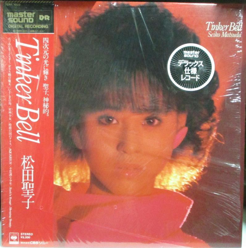 松田聖子/Tinker Bell 『MASTERSOUND』のLPレコード通販・販売ならサウンドファインダー