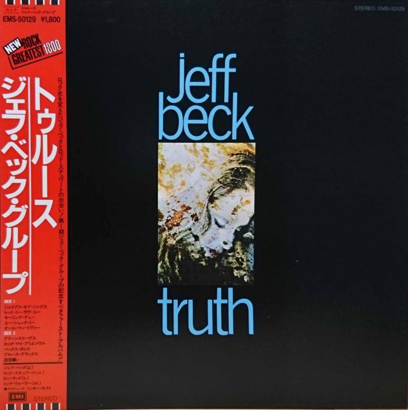 JEFF BECK/TruthのLPレコード通販・販売ならサウンドファインダー
