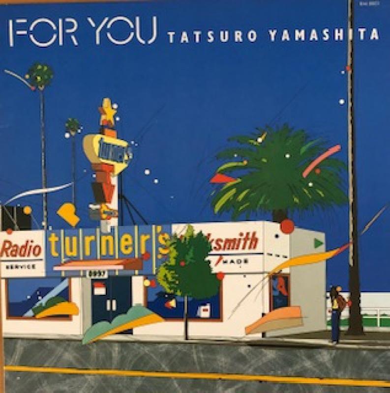山下達郎/Tastsuro Yamashita/For YouのLPレコード通販・販売ならサウンドファインダー