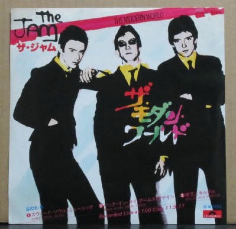 ザ・ジャム/ザ・モダン・ワールドのシングル盤通販・販売ならサウンドファインダー