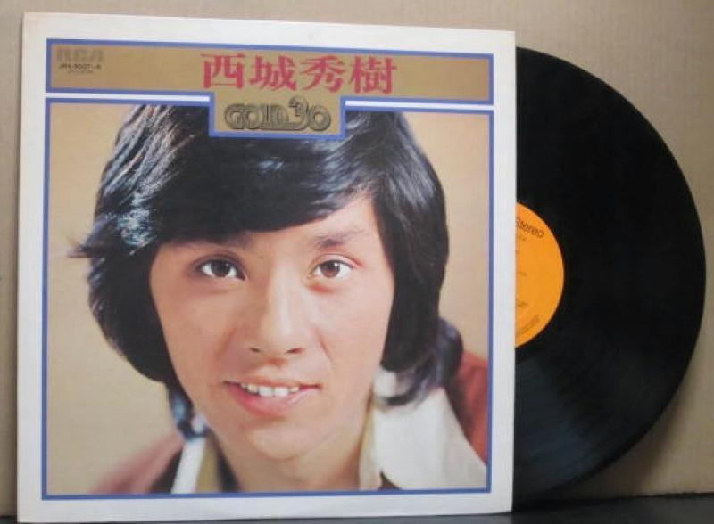 西城秀樹/ゴールド30[2LP]のLPレコード通販・販売ならサウンドファインダー