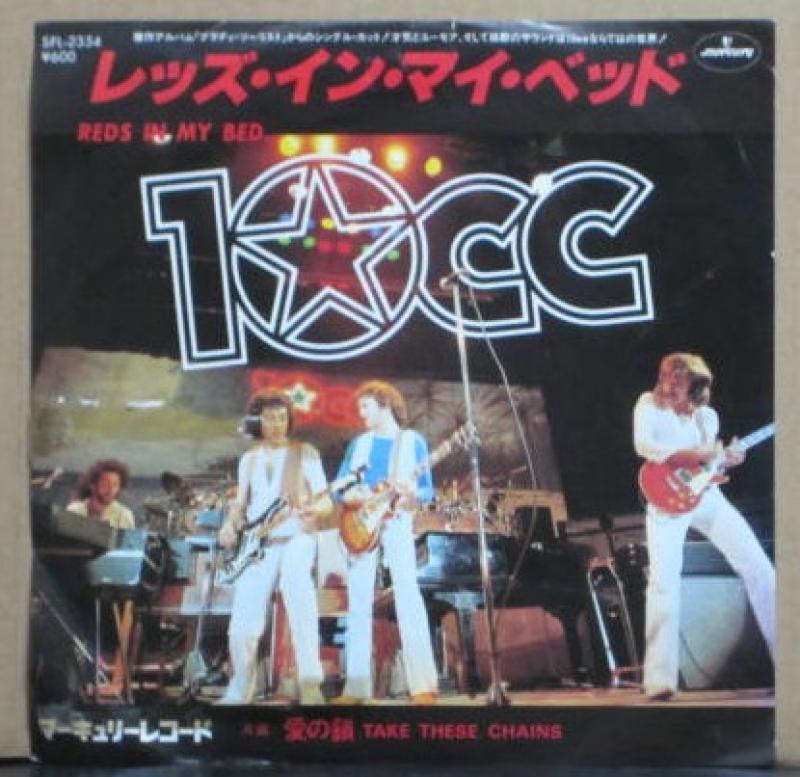 10cc/レッズ・オン・マイ・ベッドのシングル盤通販・販売ならサウンドファインダー