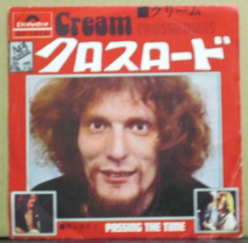 クリーム/クロス・ロードのシングル盤通販・販売ならサウンドファインダー
