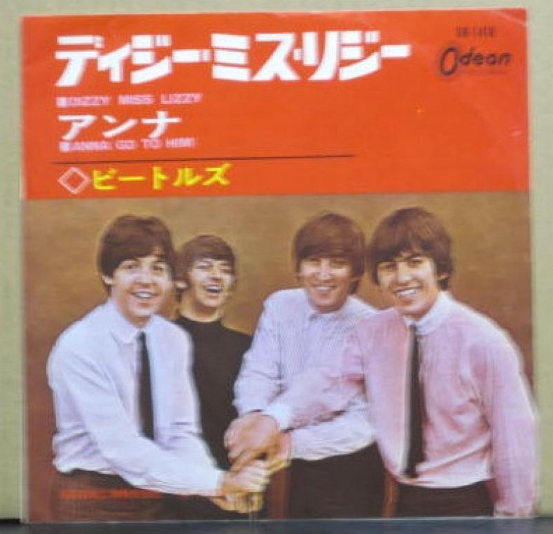 ビートルズ/ディジー・ミス・リジー(赤盤)のシングル盤通販・販売ならサウンドファインダー