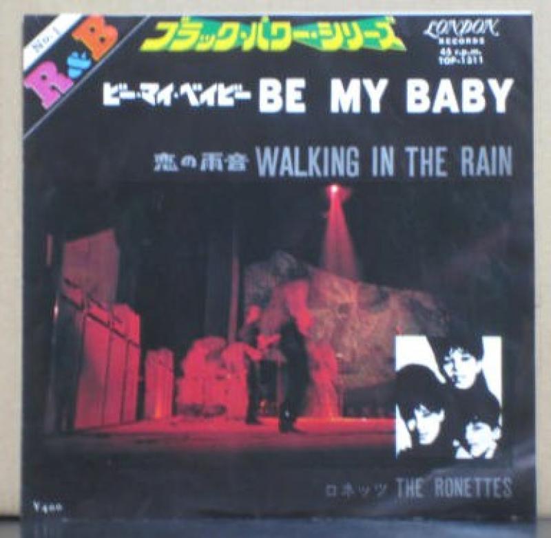 ロネッツ/ビー・マイ・ベイビーのシングル盤 vinyl 7inch通販・販売ならサウンドファインダー