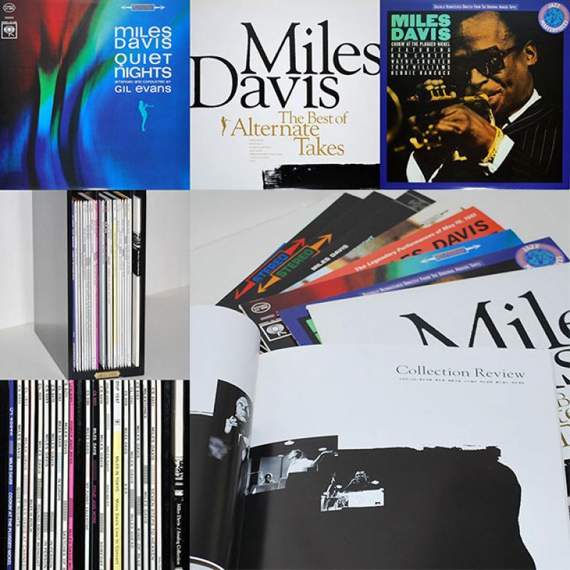 Miles Davis/マイルス・デイビス・アナログ・コレクション180g×21LP+48頁ブックレット、小鉄徹氏カット)のLPレコード vinyl LP通販・販売ならサウンドファインダー