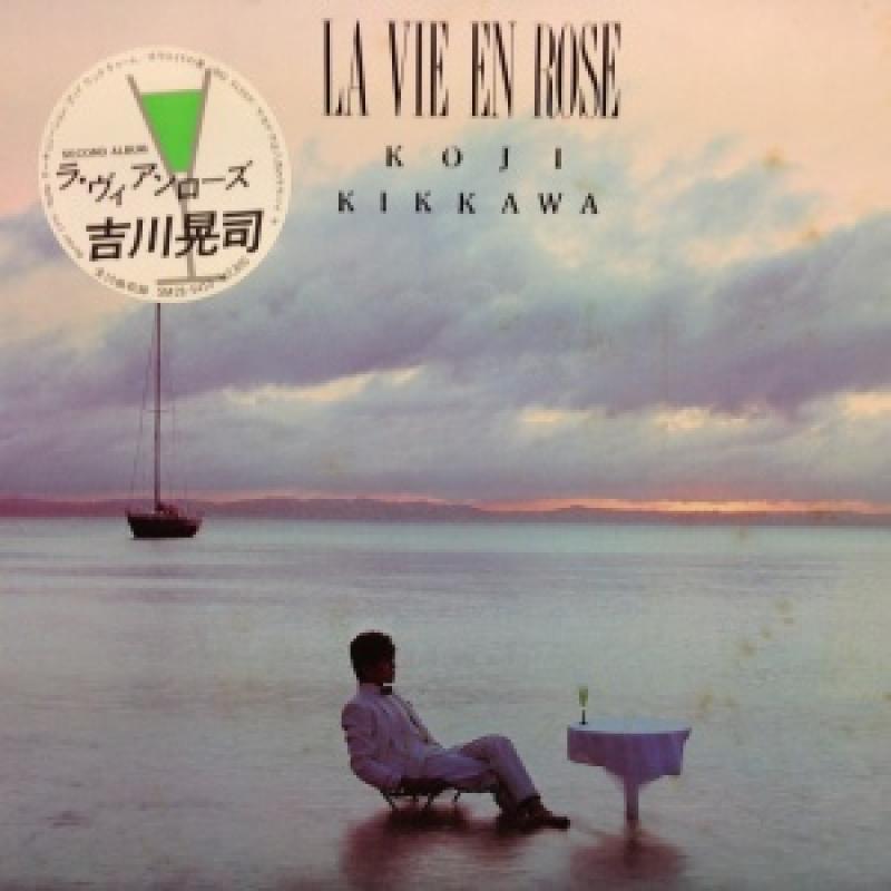 吉川晃司/LA VIE EN ROSE レコード・CD通販のサウンドファインダー