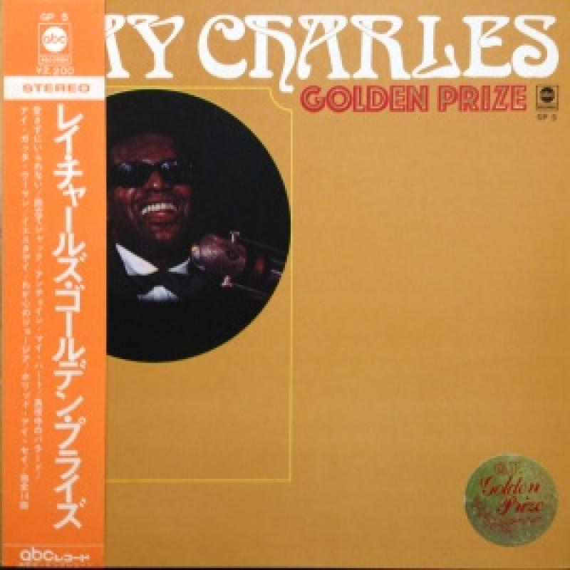 Golden prize by Ray Charles, LP Gatefold with estacio - Ref:118173472