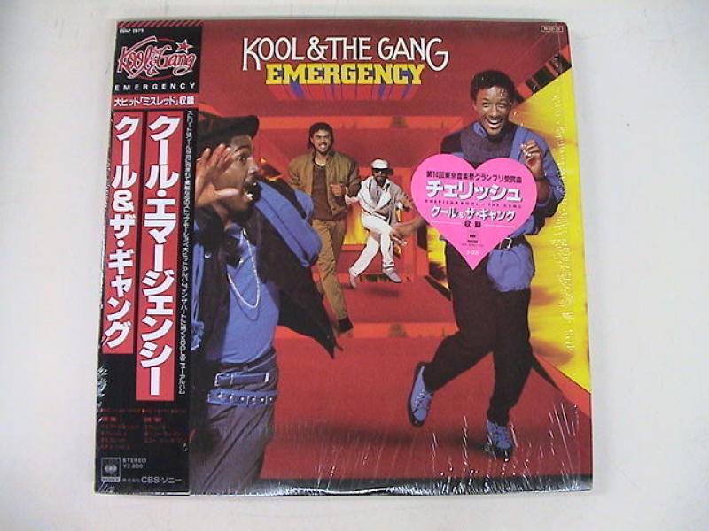 kool & the gang emergency  クール・エマージェンシー