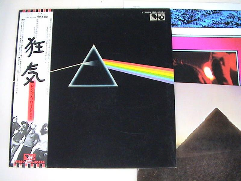 pink floyd the dark side of the moon  狂気