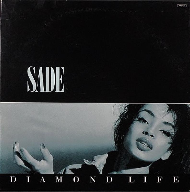 sade シャーデー diamond life ダイアモンド・ライフ